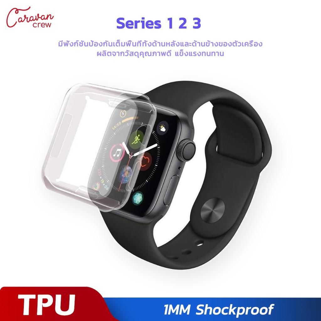 เคส บัมเปอร์ กันรอย สำหรับ Apple Watch ซีรีย์ 1 2 3 4 5 ขนาด 38mm 40mm 42mm 44mm Apple Watch Series 1 2 3 4 5 Case