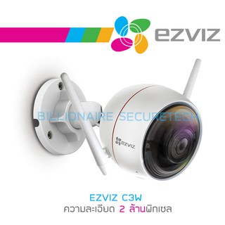 EZVIZ IP CAMERA กล้องวงจรปิดระบบ IP ไร้สาย รุ่น C3W (CS-CV310) ความละเอียด 2 ล้านพิกเซล