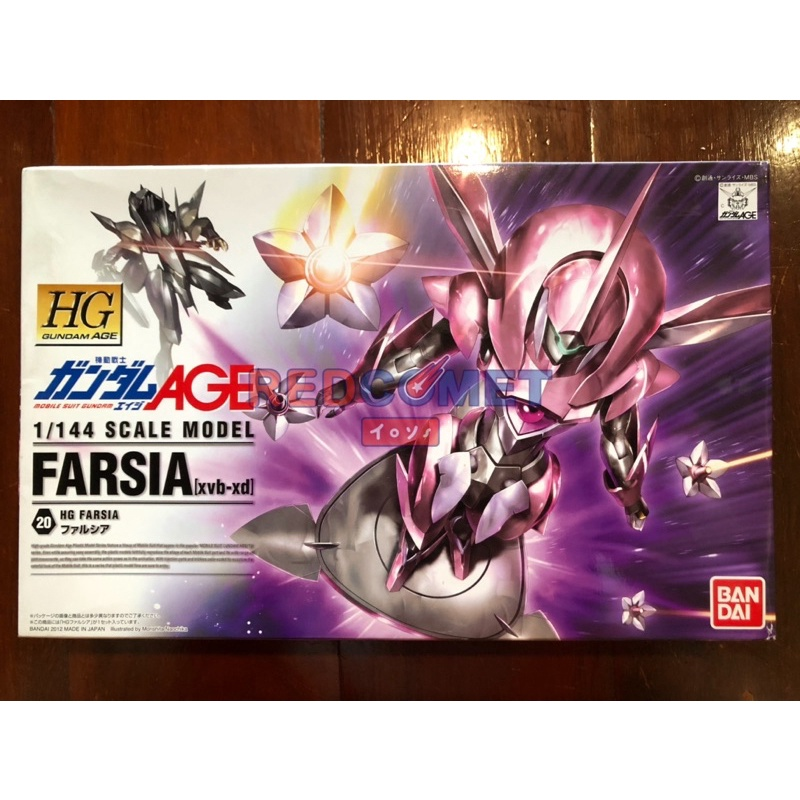 [Bandai] HG 1/144 Farsia จาก Gundam AGE แท้ พร้อมส่ง