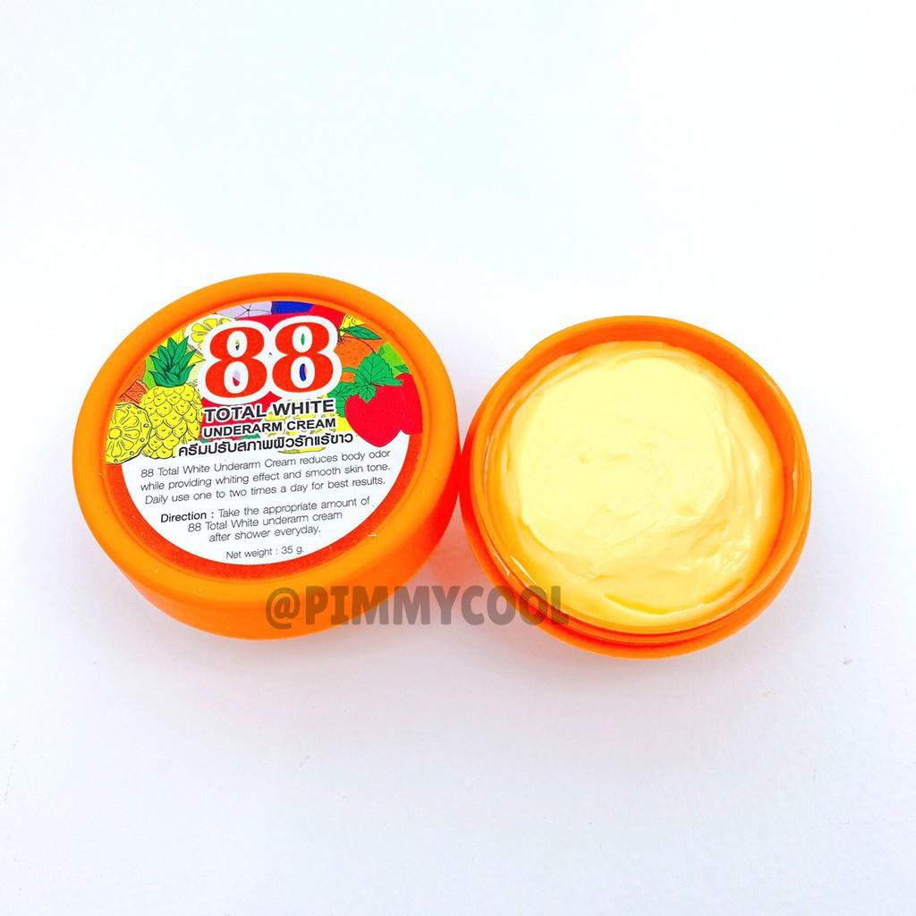 [Ready Stock]▤ครีมรักแร้ขาว 88 Total White Underarm Cream ครีมปรับสภาพผิวรักแร้ขาว