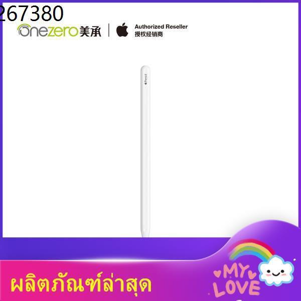 ปากกาไอแพ ไอแพด ปากกาทัชสกรีน apple pencil applepencil ✼[ต้นฉบับ] Apple / Apple ดินสอ II iPad ปากกาคาปาซิทีฟแบบสัมผัสที่
