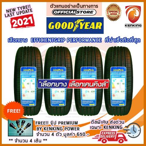 ผ่อน 0% 265/50 R20 Goodyear EfficientGrip Performan ยางใหม่ปี 2021 (จำนวน 4 เส้น) Free! จุ๊ป Kenking Power 650฿