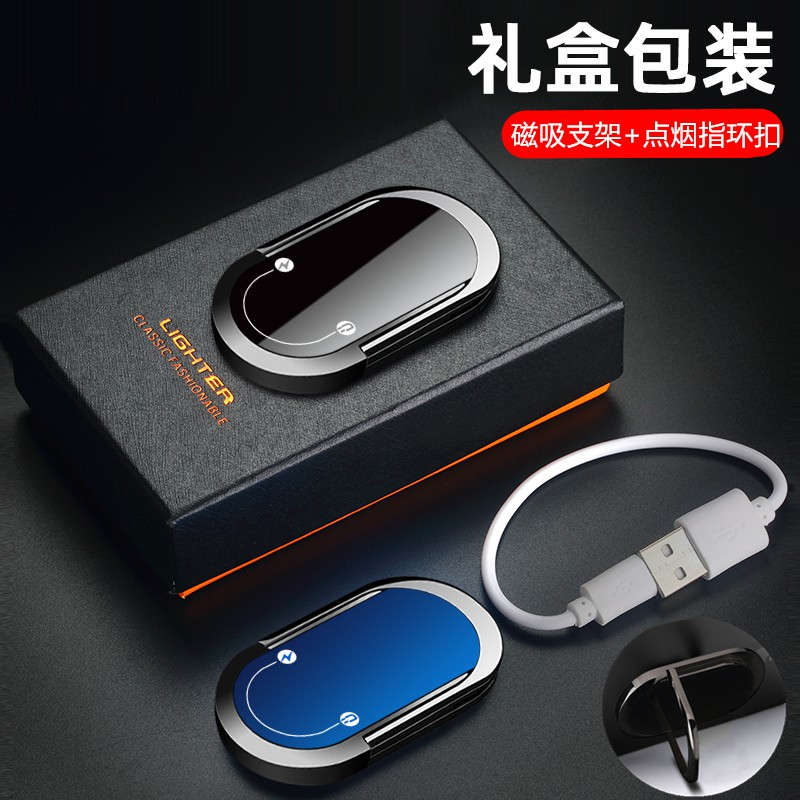 Phone holder☢Mobile phone ring stent magnetic suction retaining charging car cigarette lighter electronic lighters multi-function trill man woman
