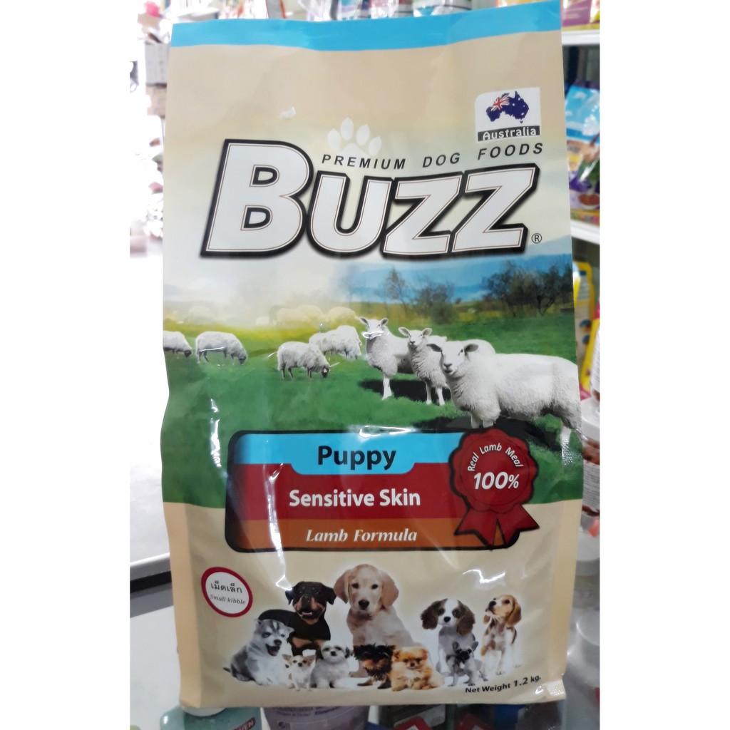 Buzz อาหารลูกสุนัขทุกพันธุ์ บัซซ์เนื้อแกะ และข้าว 1 2