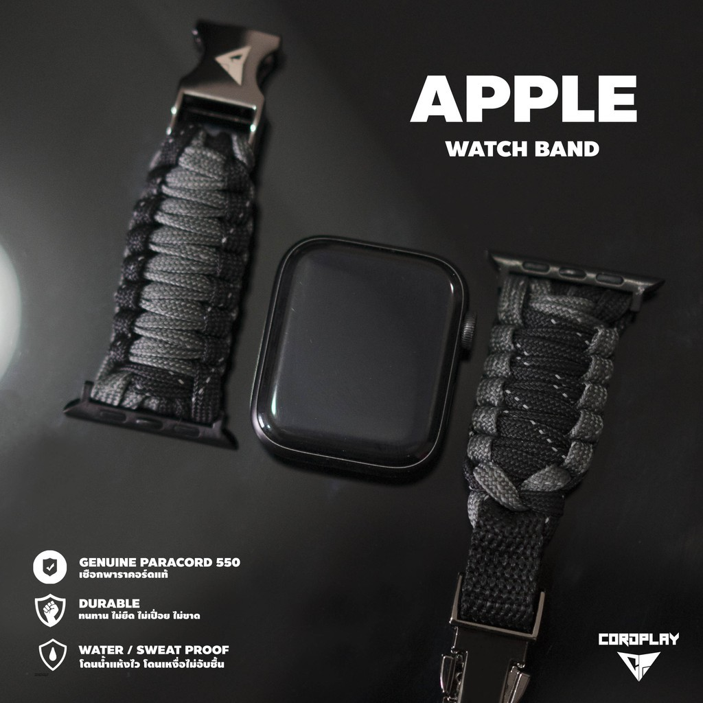 สาย applewatch แท้ สาย applewatch สายนาฬิกา AppleWatch 42/44 มม. เชือกถักPARACORD [CordPlay]