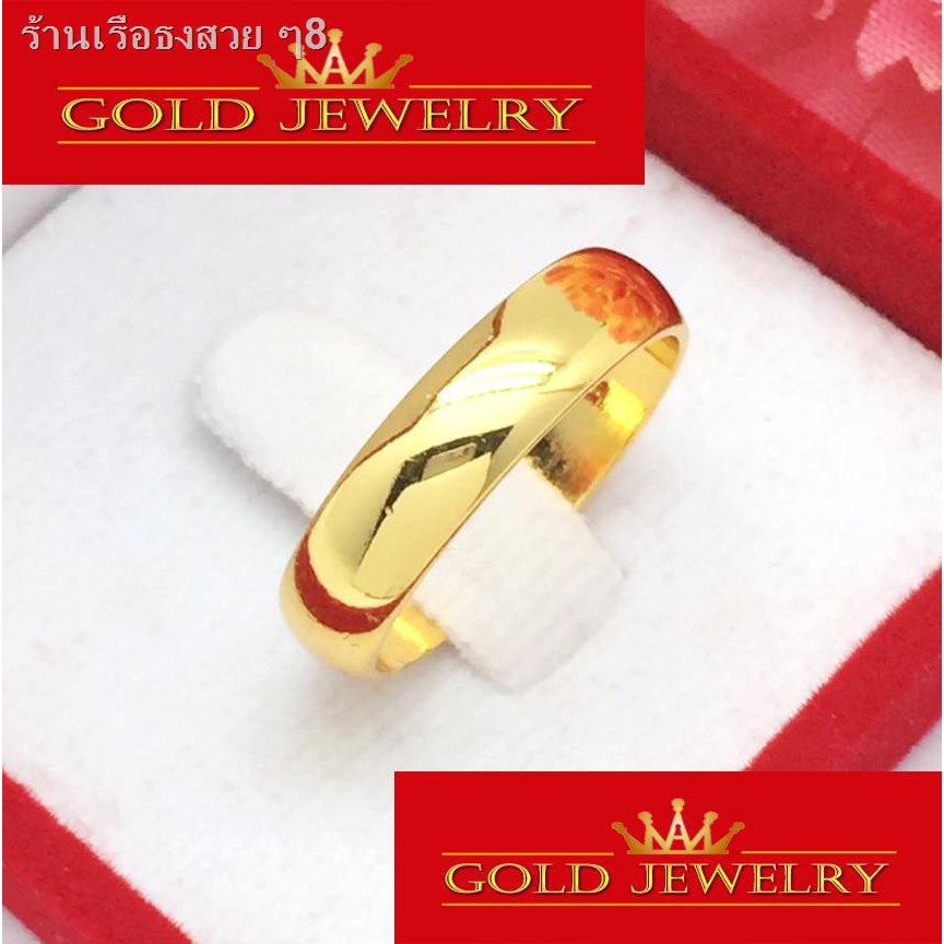 2021 ราคาต่ำขายร้อน⊕เครื่องประดับ แหวน แหวนทอง แหวนทองคำ เศษทองคำแท้จากทองคำเยาวราช ลายปลอกมีด เกลี้ยง น้ำหนัก2 สลึง