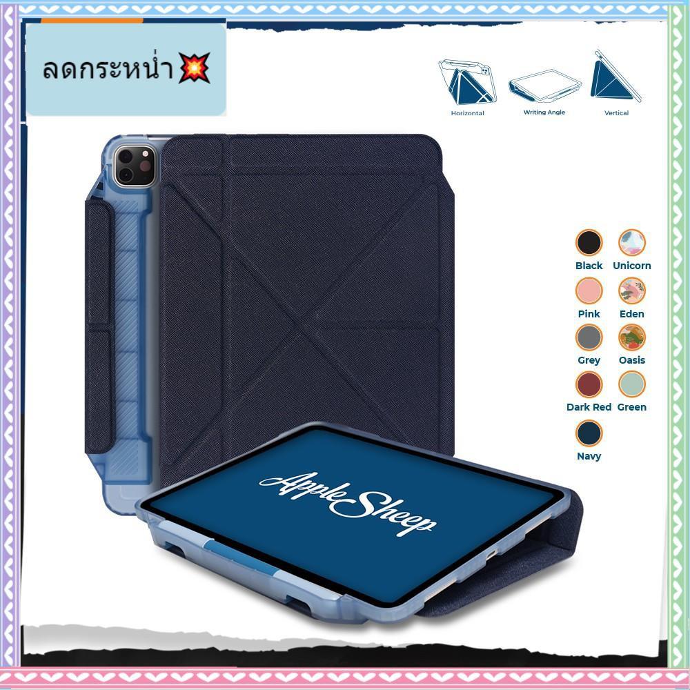 ลดกระหน่ำ💥 ▲People Case For iPad pro 11 2020 รุ่นใหม่ล่าสุดจาก AppleSheep ใส่ปากกาพร้อมปลอกได้ [พร้อมส่งจากไทย]✦
