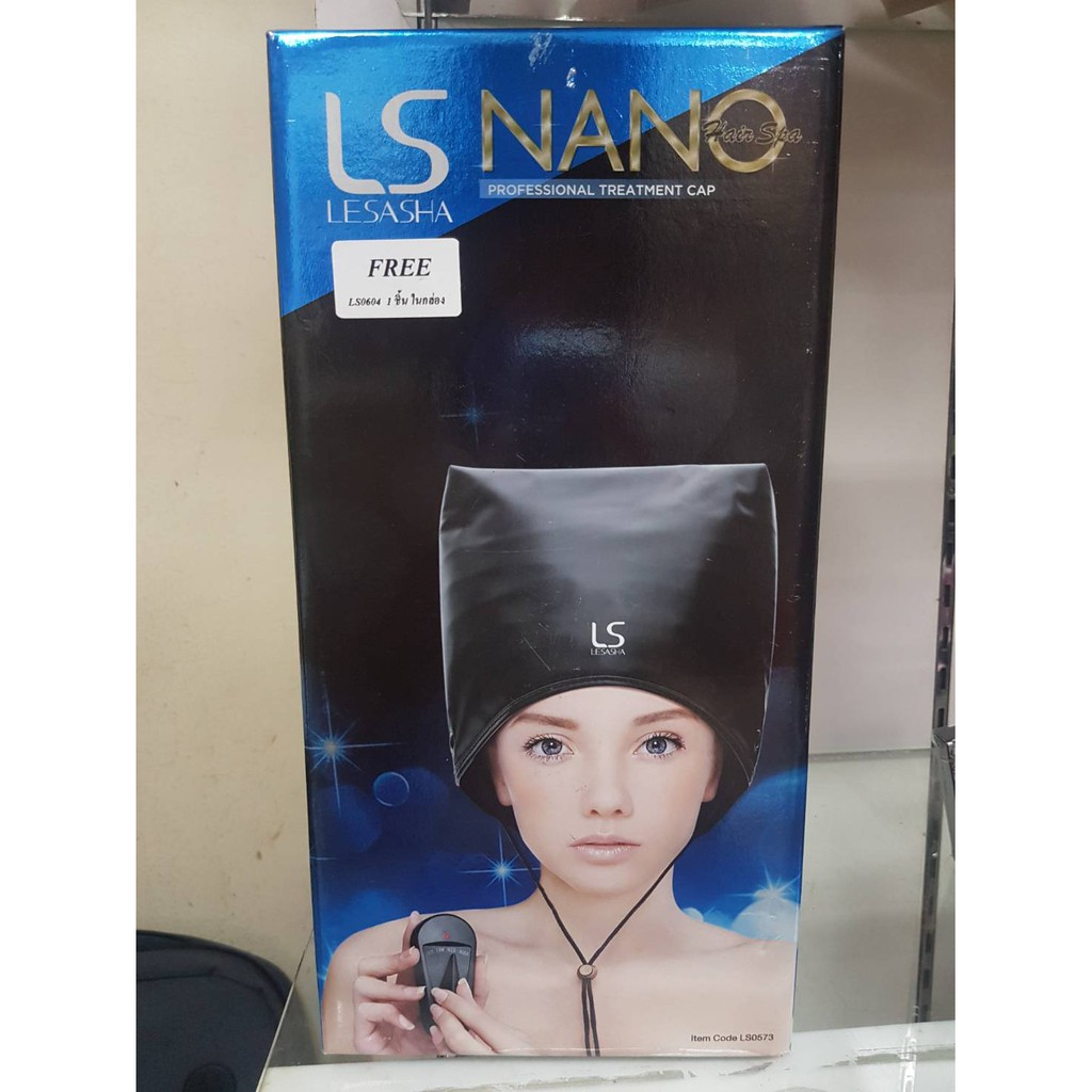 LESASHA TREATMENT CAP MODEL LS0573 หมวกอบไอน้ำ เลาซาช่า