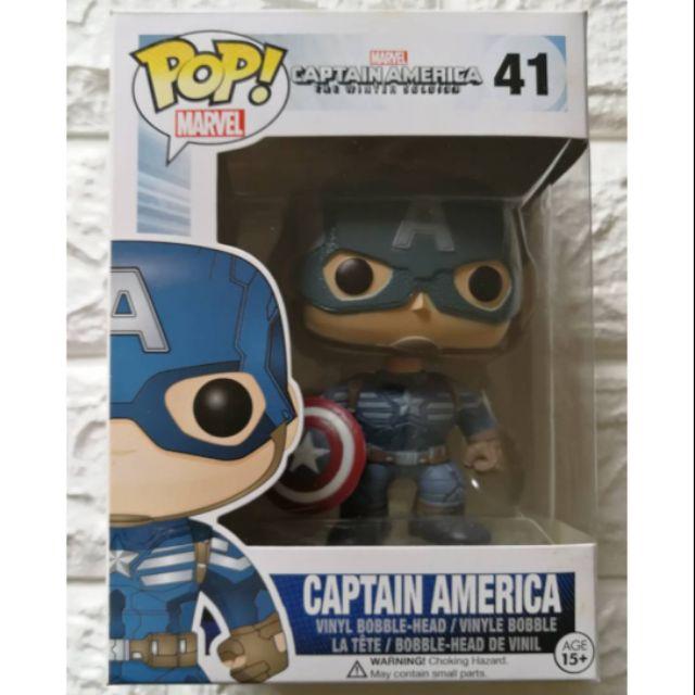 Funko Pop! Captain America Figurine en Vinyle Avengers Infinity War
