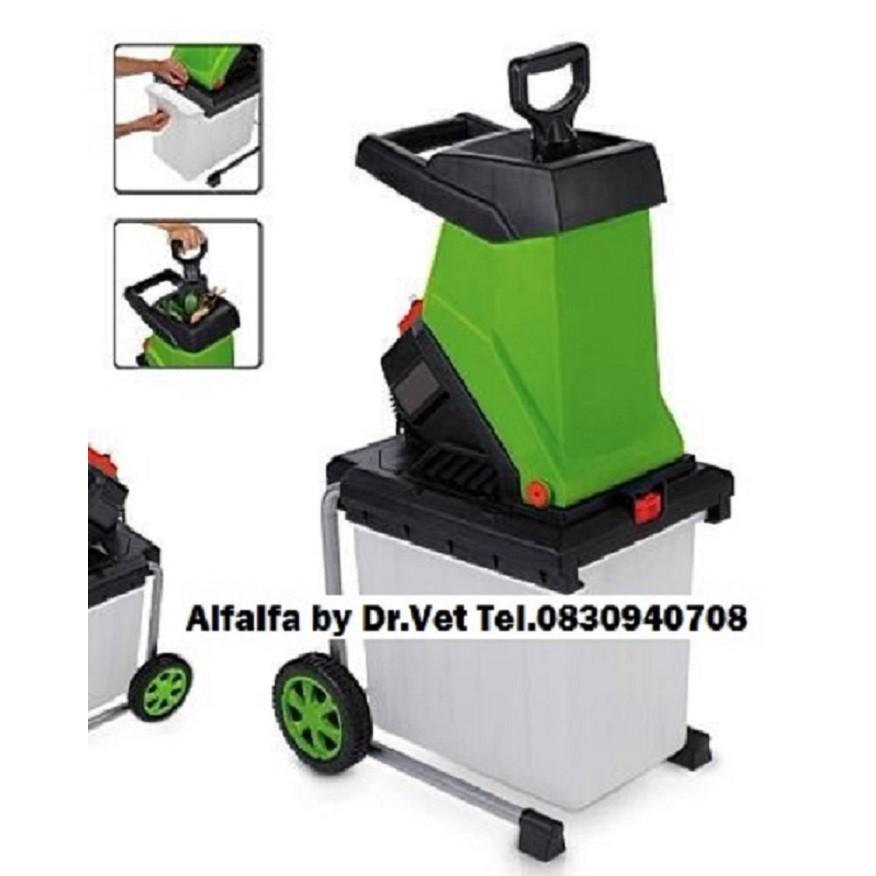 เครื่องย่อยกิ่งไม้ ใบไม้ บ้านหมอเล็ก รุ่น Super 1/Germany with Rash tank, Electric Garden Shredder  เครื่องย่อยกิ่ง