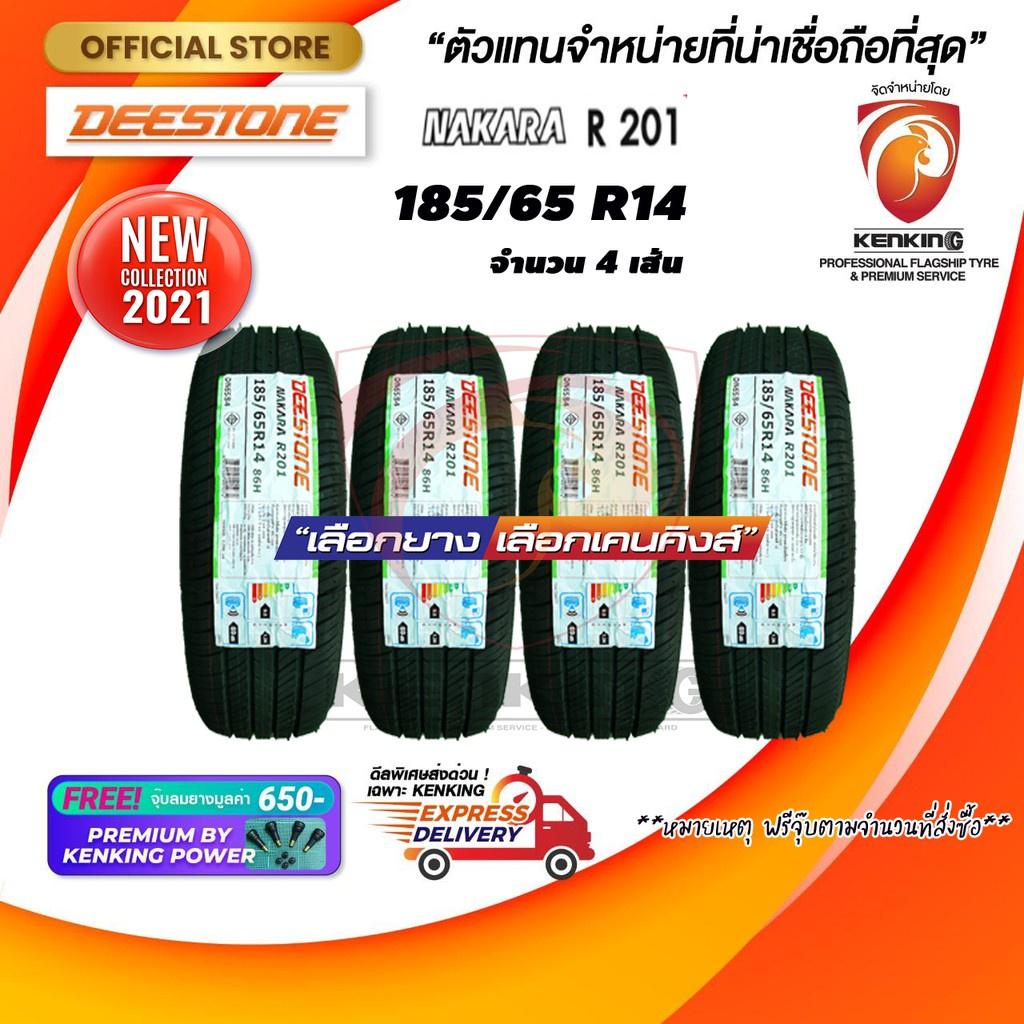 ยางรถยนต์ขอบ 15 ผ่อน 0% 185/65 R14 Deestone รุ่น R201 ยางใหม่ปี 2021 (4 เส้น) ยางขอบ14 Free!! จุ๊บยาง Premium Kenking Po