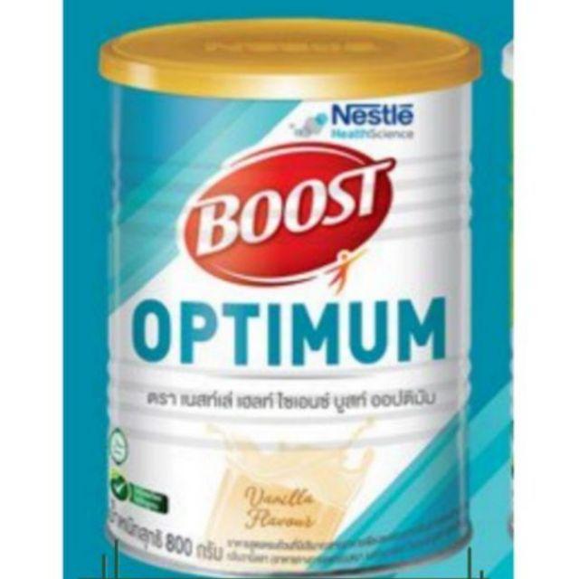 Nutren (Boost) optimum อาหารเสริมนิวเทรน บูสท์ (boost) ออปติมัม 800 กรัม