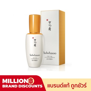 Review Sulwhasoo First Care Activating Serum EX 60ml