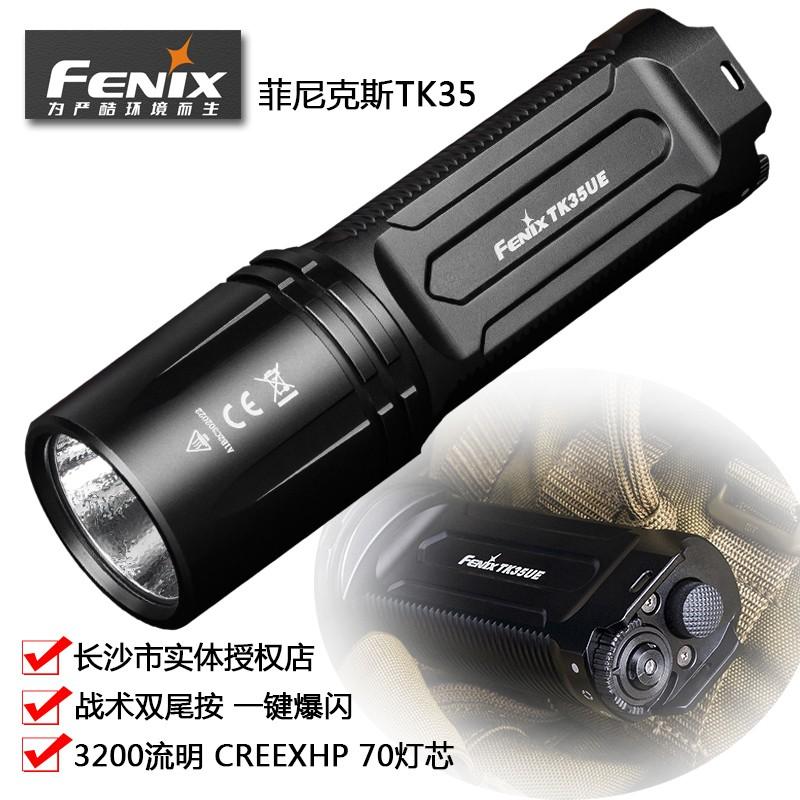 fenix phoenix tk 35ue ไฟฉายแบบยาว xhp 70 3200 lumens fing04