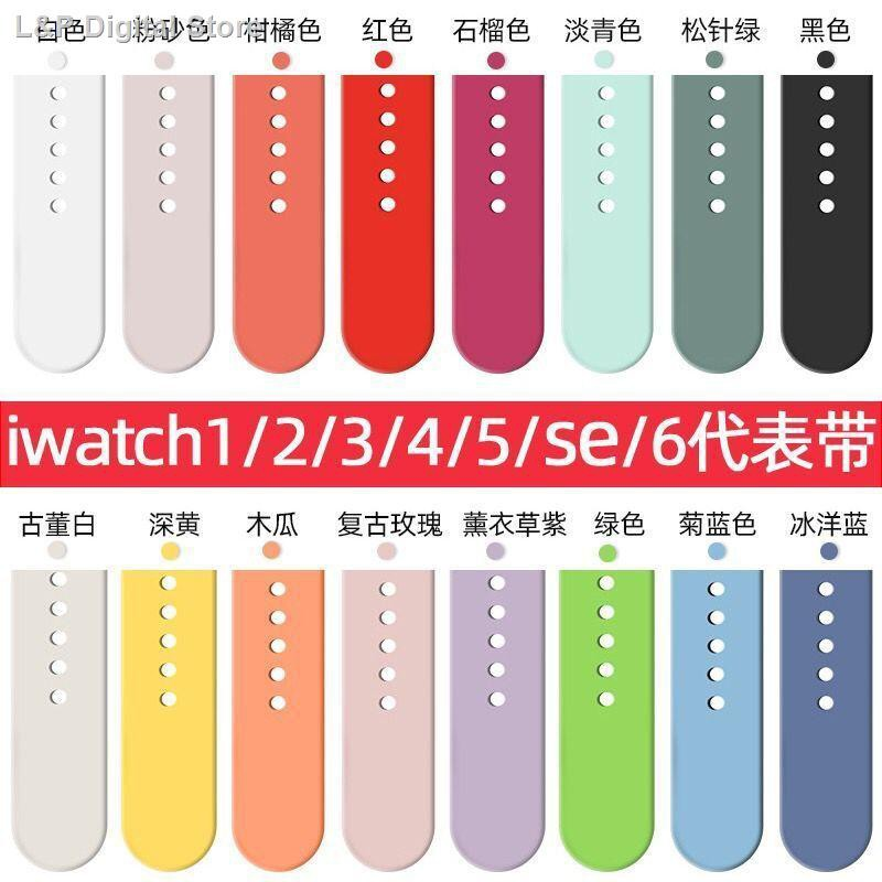 【อุปกรณ์เสริมของ applewatch】ↂนาฬิกา iwatch ที่ใช้ได้กับ Apple Watch สาย Applewatch 6/5/4/3 / se รุ่นซิลิโคนสาย