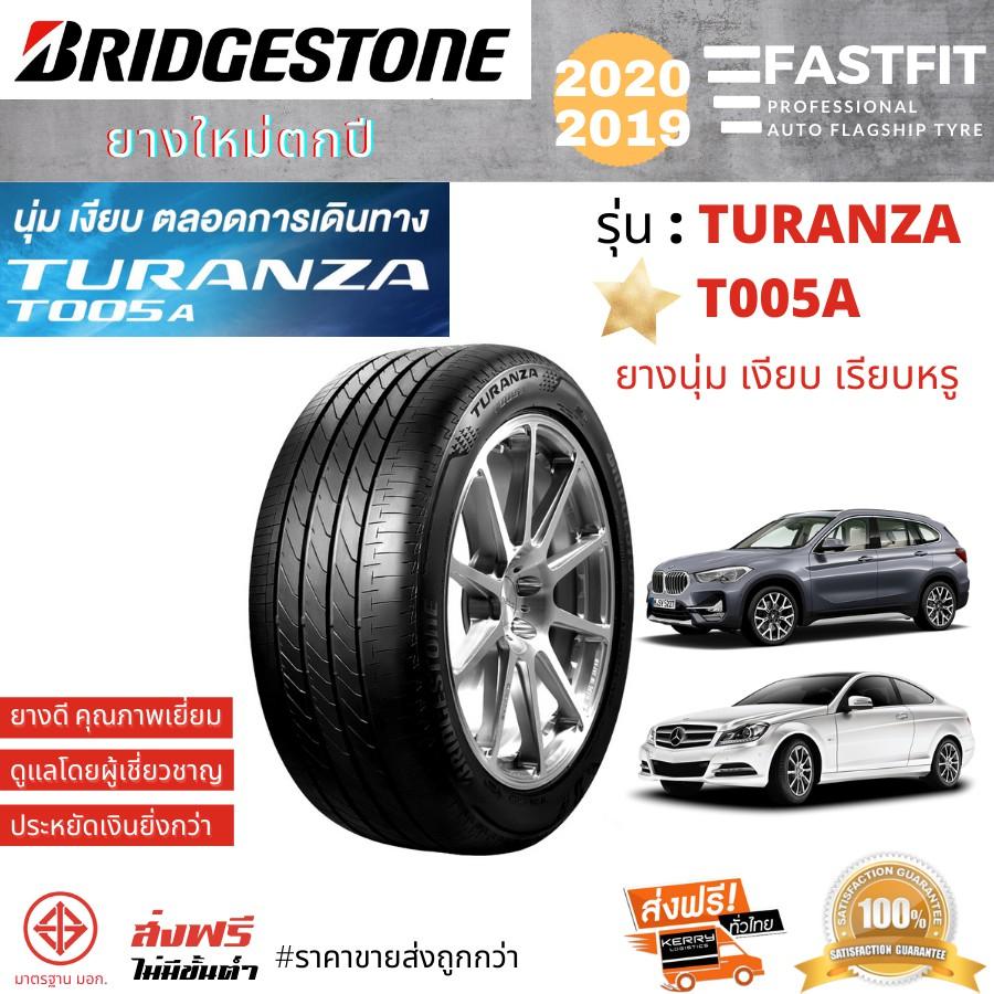 Bridgestone ยางรถยนต์ T005A 195/65R15 205/55R16 215/60R16 215/45R17 บริดจสโตน(ฟรีจุ๊บยาง มูลค่า 500บาท