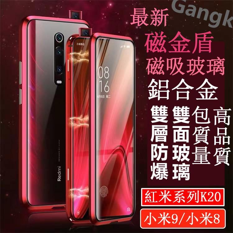 เคสโทรศัพท์มือถือแบบสองด้านสําหรับ Redmi 7 Note 8 Pro