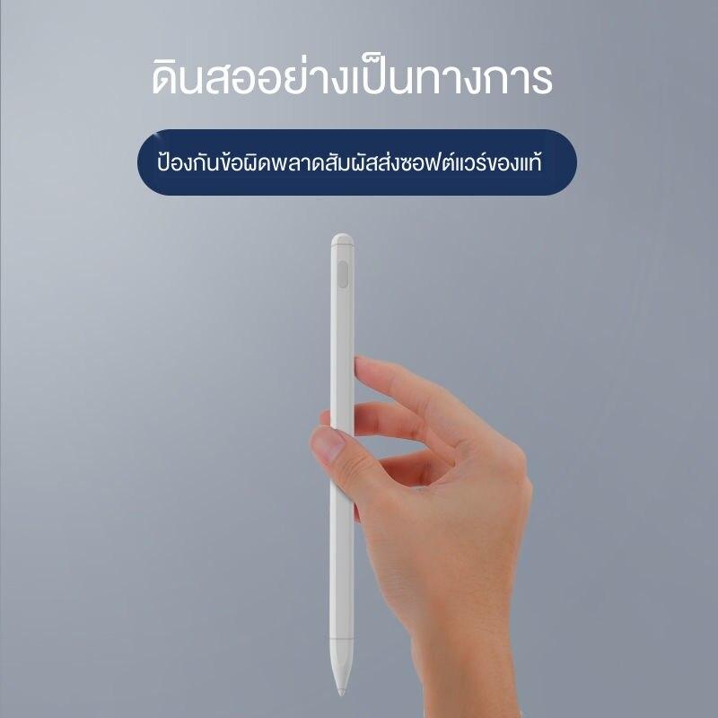 ปากกาโทรศัพท์ ipadปากกา capacitive AppleApplepencilส่วนจิตรกรรม2020--10.2เข้าใจผิด2018สัมผัสair4