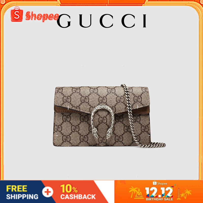 【12.12】Gucci Dionysus Dionysus ชุดกระเป๋าสะพายซูเปอร์มินิ