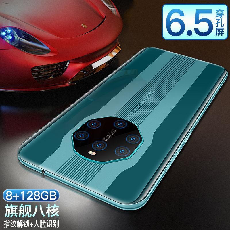 ▬☃┅ผลิตภัณฑ์ใหม่ M40pro แบบเต็มหน้าจอ octa-core 8+256G ราคานักเรียน 4G สมาร์ทโฟน Android Netcom เต็มรูปแบบ