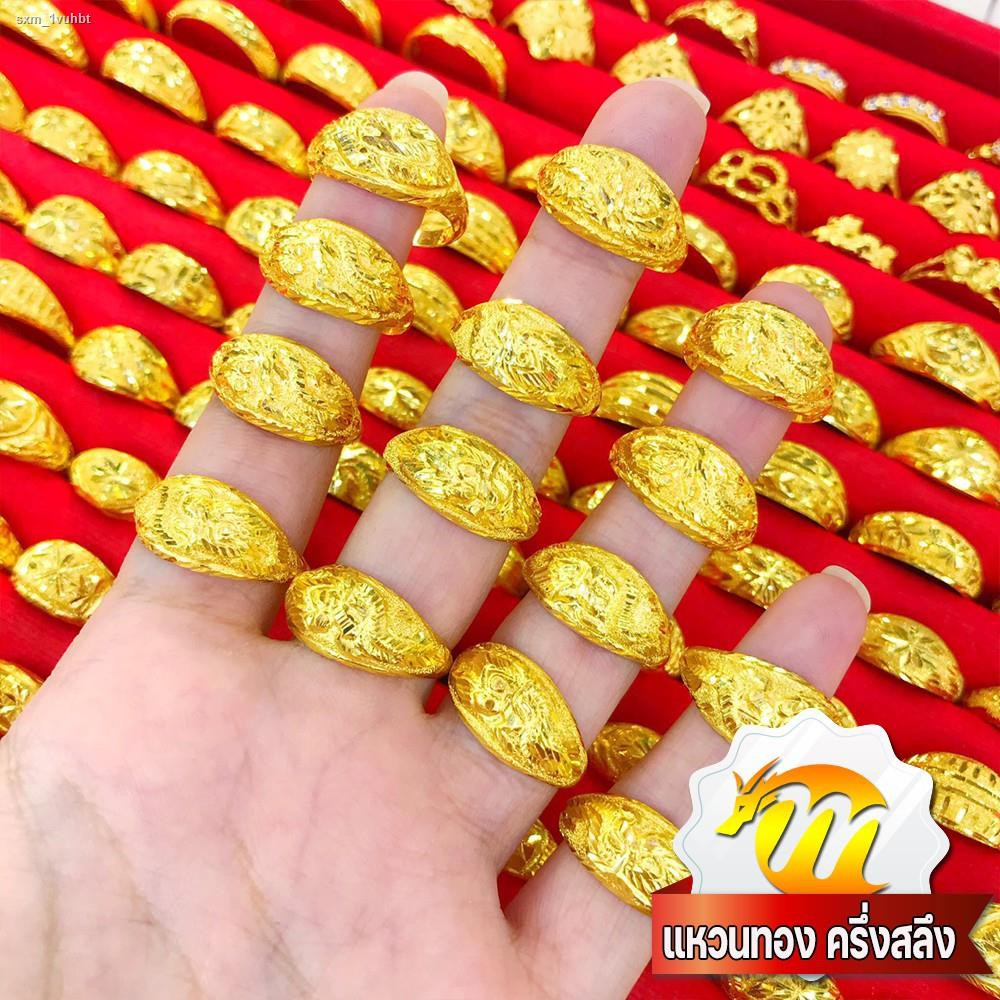 ราคาต่ำสุด◄MKY Gold แหวนทอง ครึ่งสลึง (1.9 กรัม) ลายหัวโปร่งมังกร ทอง96.5% ทองคำแท้*
