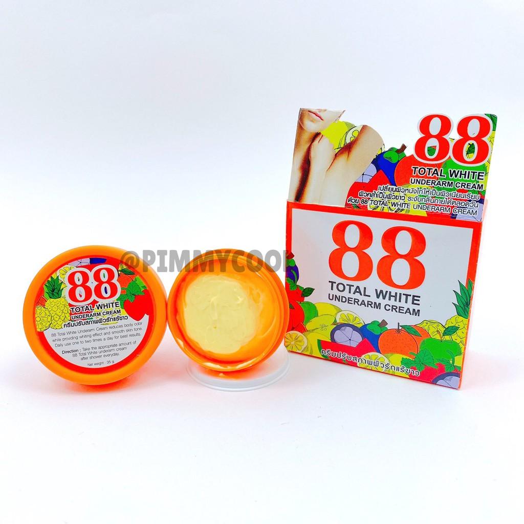 ♙✑ครีมปรับสภาพผิวรักแร้ 88 Total White Underarm Cream