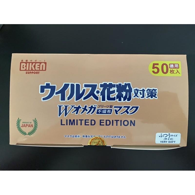 หน้ากากอนามัยญี่ปุ่น ยี่ห้อ Biken ป้องกัน 99%