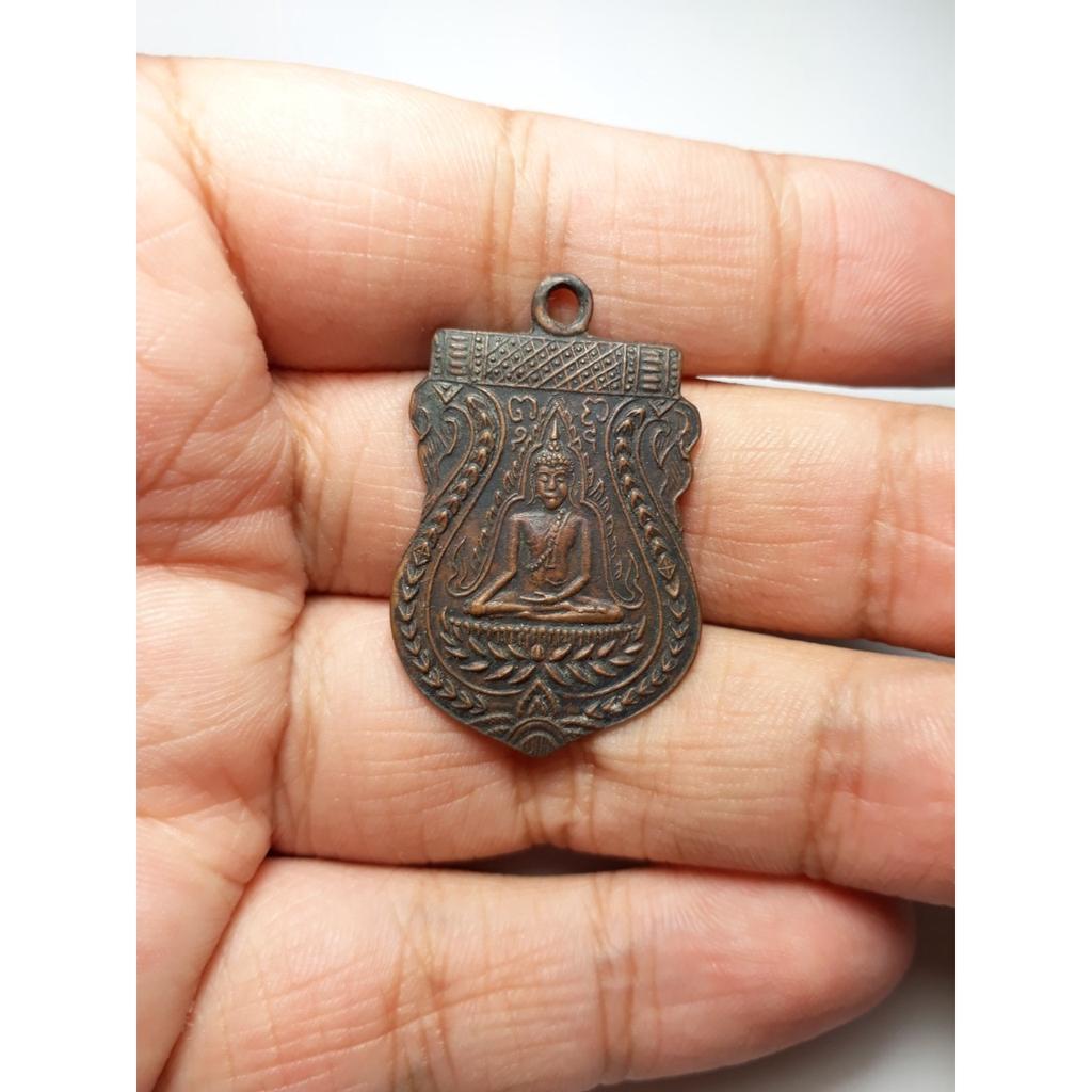 เหรียญพระพุทธชินราช หลวงปู่บุญ วัดกลางบางแก้ว จ.นครปฐม