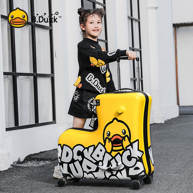﹨☧กรณีรถเข็น กระเป๋าเดินทางล้อลากใบเล็กB.Duckเป็ดสีเหลืองขนาดเล็กกระเป๋าเด็กสามารถนั่งสามารถนั่งสุทธิสีแดงกรณีรถเข็นล้อส