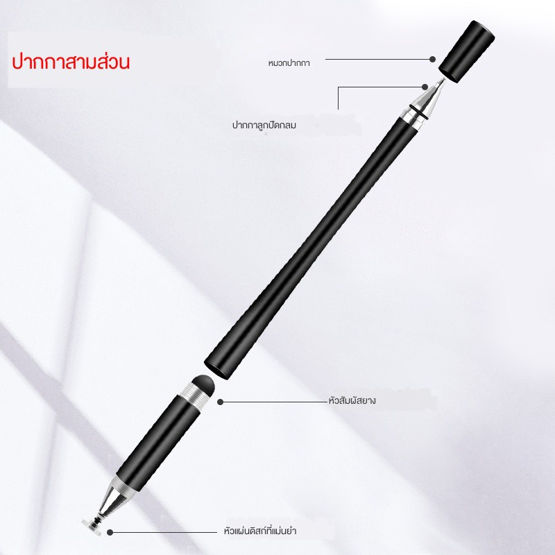 ₪สไตลัส ipad capacitive pen Huawei thin-tip stylus Apple Android universal touch screen passive pencil millet tablet 4