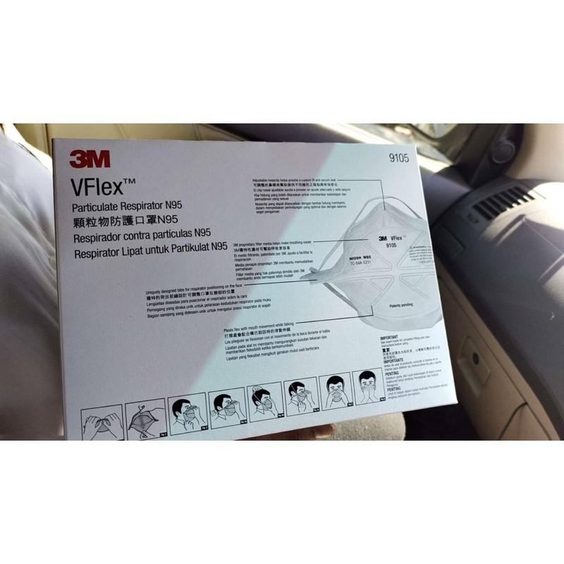 หน้ากากN95  Vflex 3m8210 รับประกันของเเท้100%