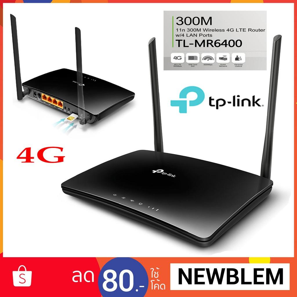 TP LINK เร้าเตอร์ ใส่ Sim 4G LTE Router Wireless 300Mbps MR6400