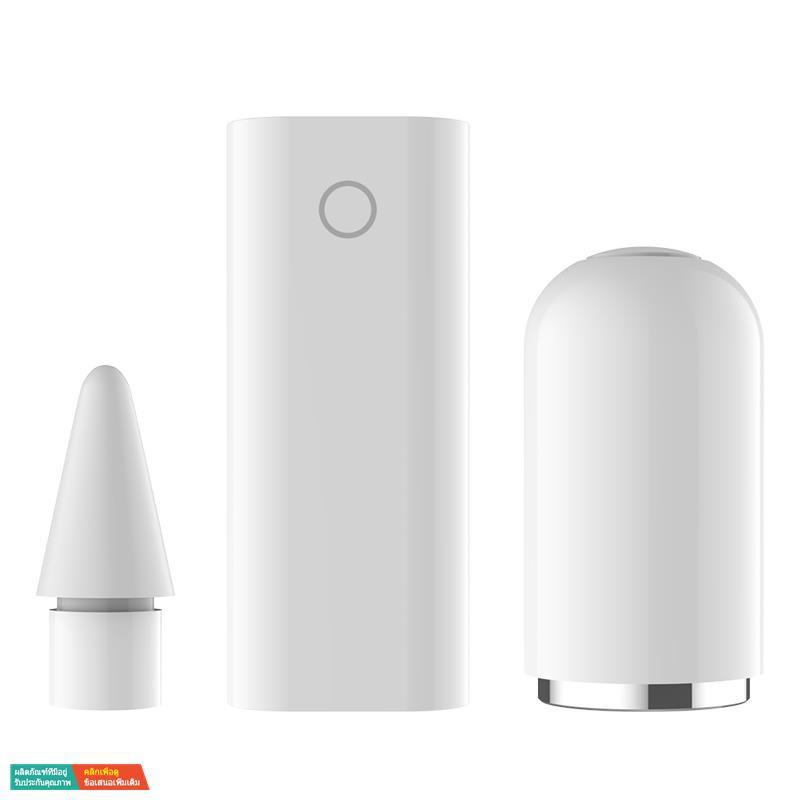 พร้อมส่งอะแดปเตอร์ชาร์จ Apple applepencil nib ipadpro stylus cover air2 จอแบนทัชสกรีนปากกาอุปกรณ์เสริมสากลภาพวาด ipadpe