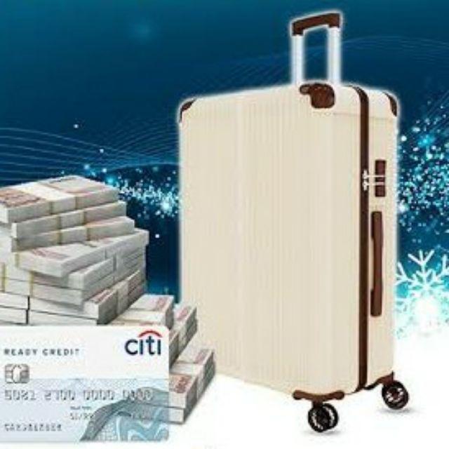 ใหม่ แกะกล่อง กระเป๋าเดินทางล้อลาก caggioni รุ่น 63001 ขนาด24นิ้ว สี ivory ของพรีเมี่ยมcitibankราคาเต็ม 6,990