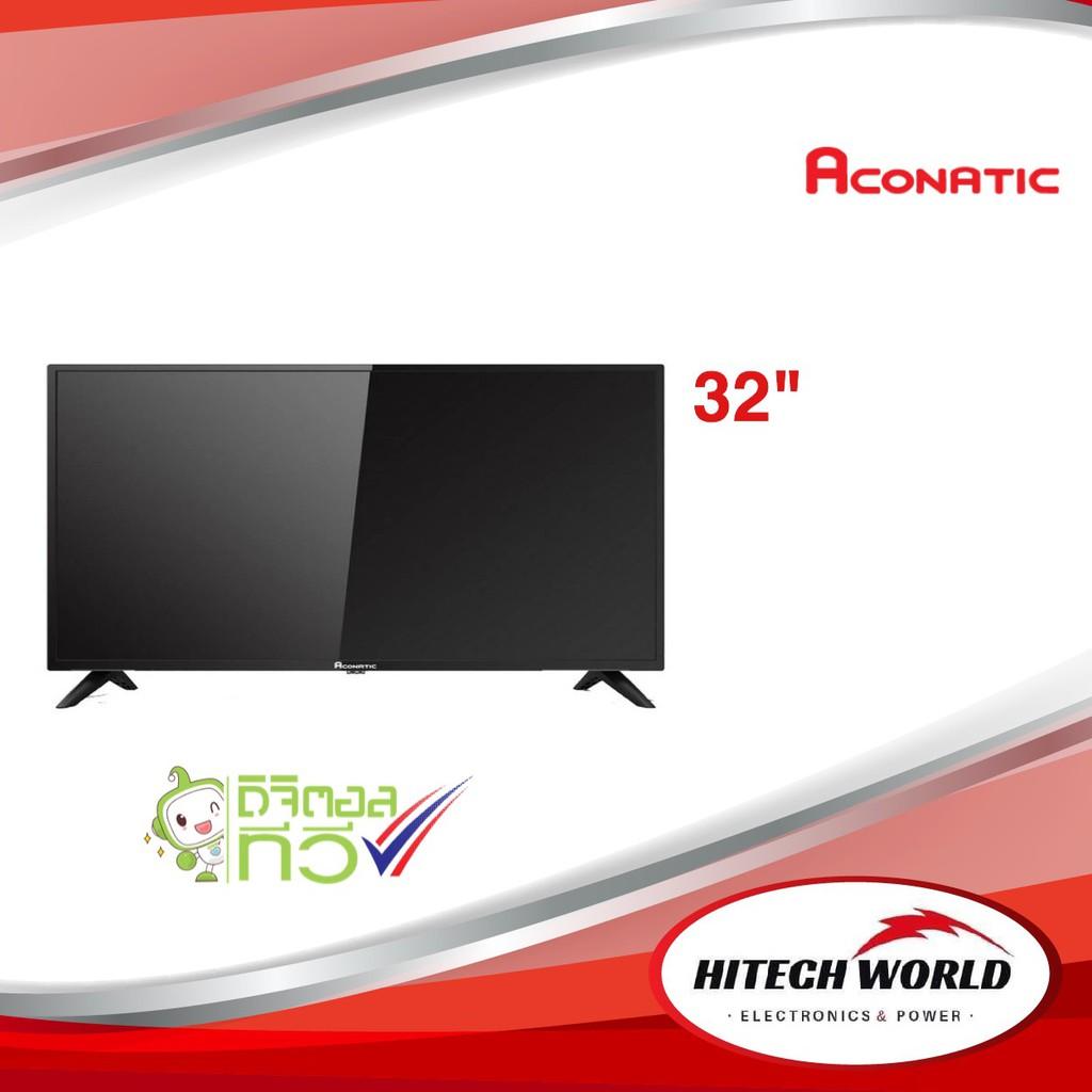 LED TV 32นิ้ว ACONATIC