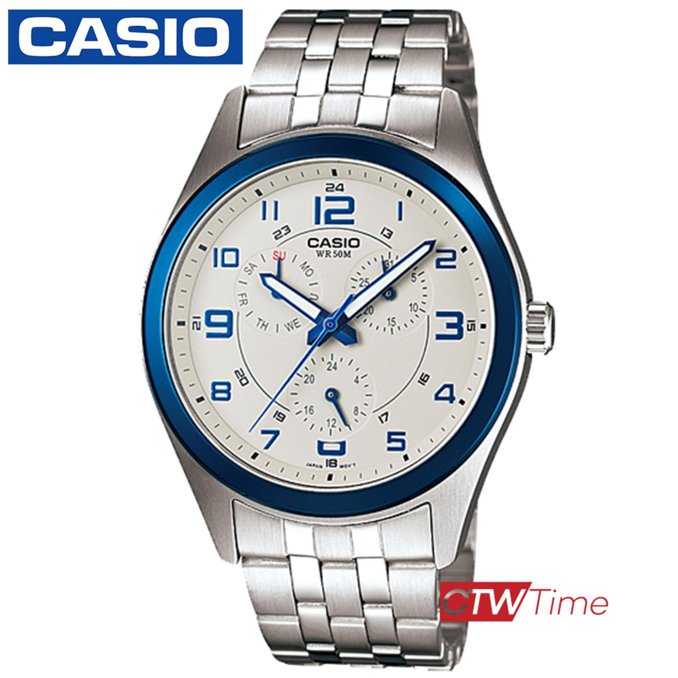 ส่งฟรี !! Casio Standard นาฬิกาข้อมือผู้ชาย สายสแตนเลส รุ่น MTP-1352D-8B1VDF (หน้าขาว) YEdg