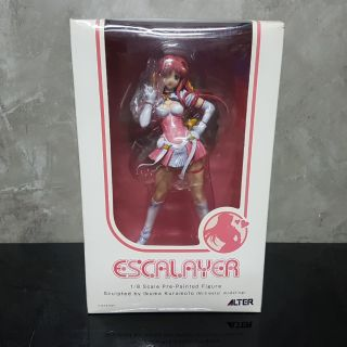 Compare Beat Angel Escalayer - Escalayer - 1/8 (Alter)