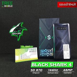 Black Shark 4 🦈  • Snapdragon 870 128GB+Ram8 , 256GB+Ram12 (Global ROM) /ร้าน TreeMobile /Tree Mobile