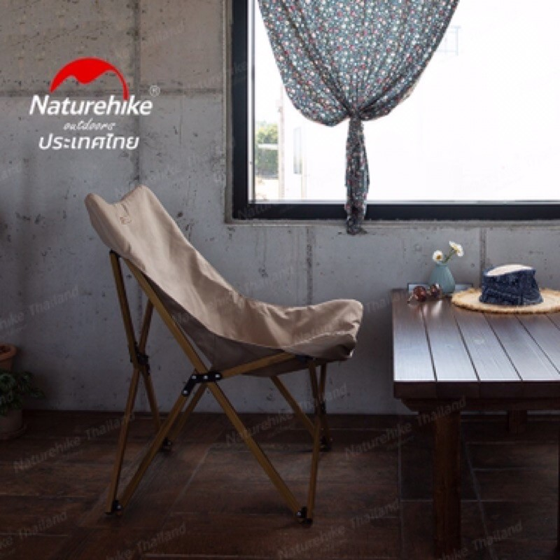 Naturehike Wood Chair
