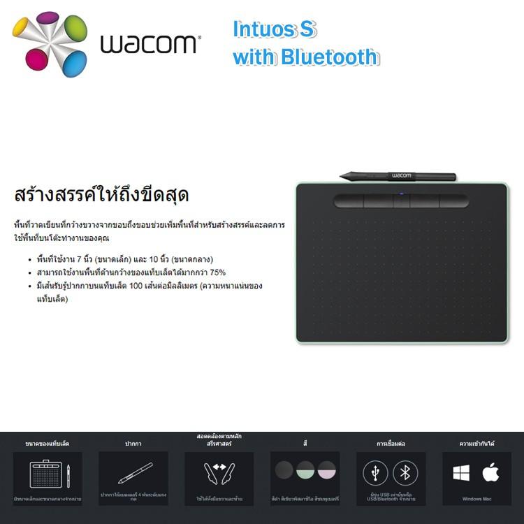 Wacom Intuos Pen & Bluetooth Small รุ่น CTL-4100WL/K0 สีดำ  กระดานกราฟฟิกบลูทูธ