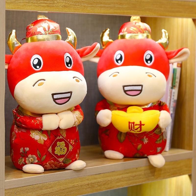 ตุ๊กตาของเล่นของขวัญปีใหม่ 2021 Ox Mascot