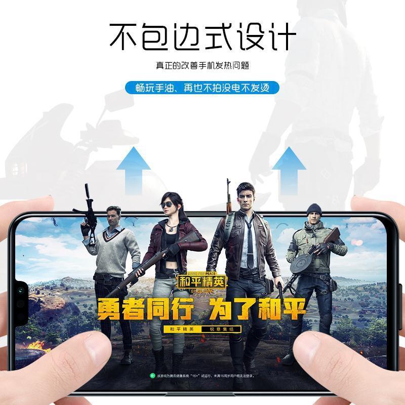 20,000 mAh พร้อม Huawei nova3i แบตสำรองไร้สาย nova3 แฟลชพิเศษแบตเตอรี่ชาร์จเร็วเคสโทรศัพท์มือถือที่บางและเบา