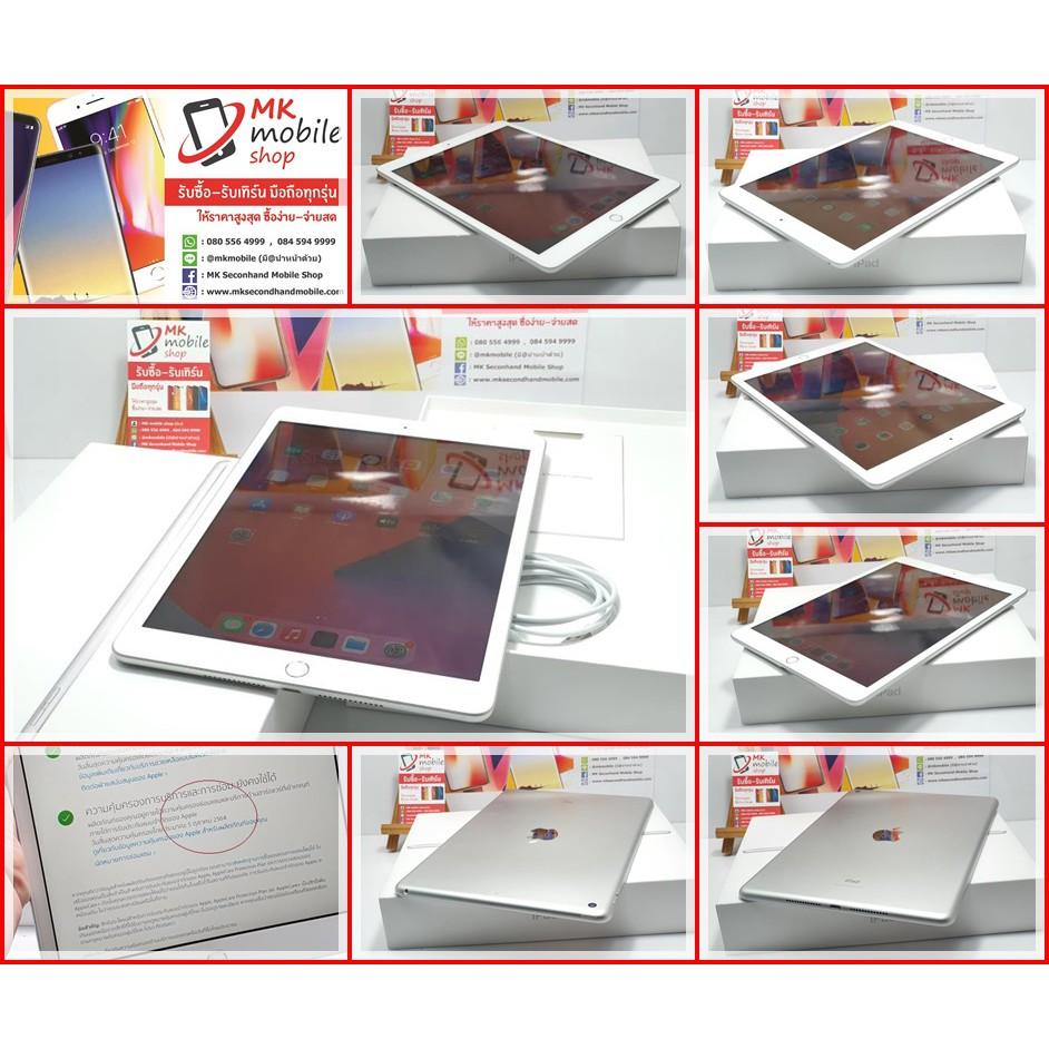 >>> Ipad Gen 7 32gb Wifi อย่างเดียว สีเงิน อายุ 7 วัน ศูนย์ไทย ครบกล่อง สภาพใหม่เอี่ยม ประกันยาว 05-10-2564