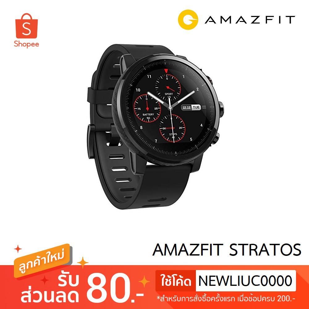 Xiaomi HUAMI AMAZFIT Stratos นาฬิกาอัจฉริยะ (Smart Watch) version  International ประกัน 1 ปีเต็ม