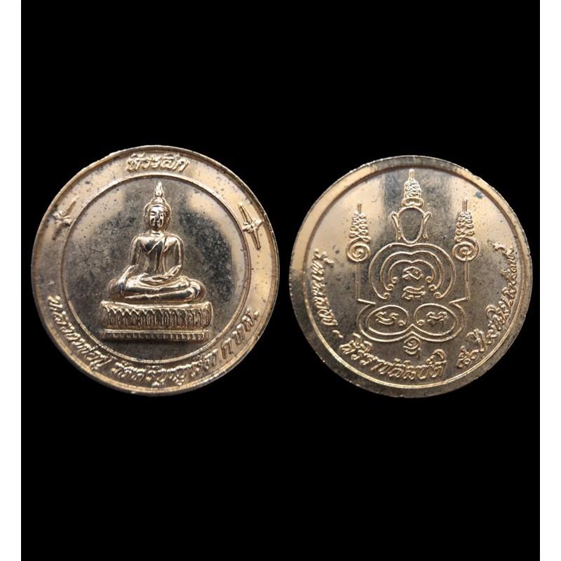 เหรียญกลม กะไหล่ทอง หลวงพ่อปู่ วัดศรีบุญเรือง บางกะปิ กรุงเทพ ฯ ปี 2539