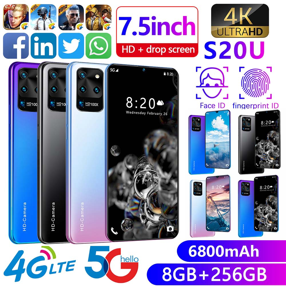 2020 5G สมาร์ทโฟน S20U 7.5 นิ้ว 8GB RAM + 256GB ROM 6800mAh โทรศัพท์มือถือ