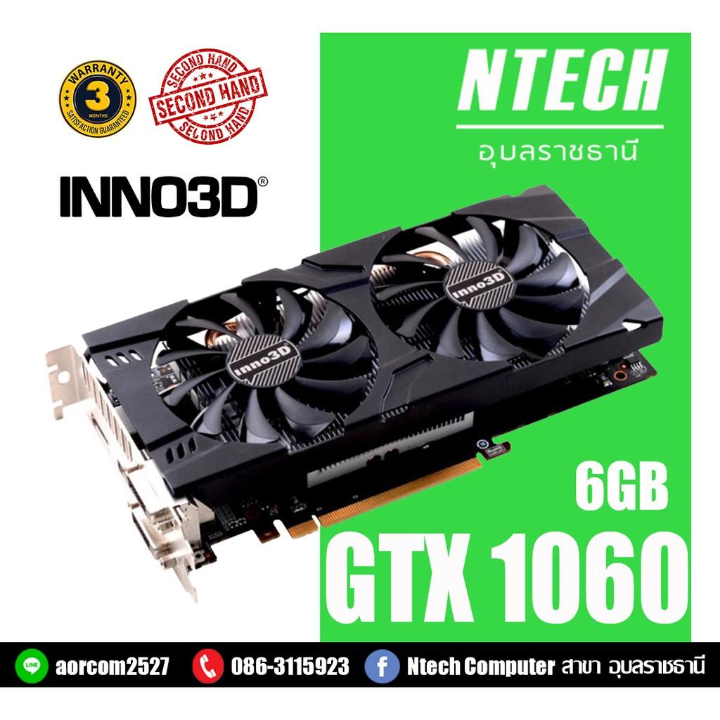VGA (การ์ดจอ)inno3D GTX 1060 6GB Twin X2 (D5)