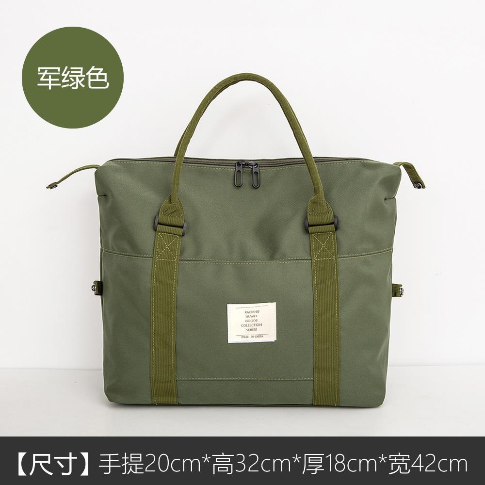 ญี่ปุ่น-ซื้อกระเป๋าเดินทางระยะสั้น ทริปธุรกิจหญิง สองหรือสามวัน กระเป๋าเดินทางครอบครัวระยะสั้นขนาดเล็ก , กระเป๋าใบใหญ่ แ