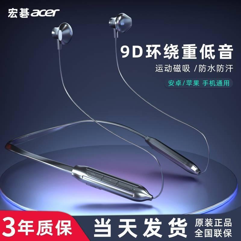 หัวปากกา applepencil 1☊ชุดหูฟังบลูทูธ ห้อยคอ ห้อยคอกีฬาไร้สายแบบสองหูวิ่งสแตนด์บายนานเป็นพิเศษ Huawei Apple โทรศัพท์มือถ