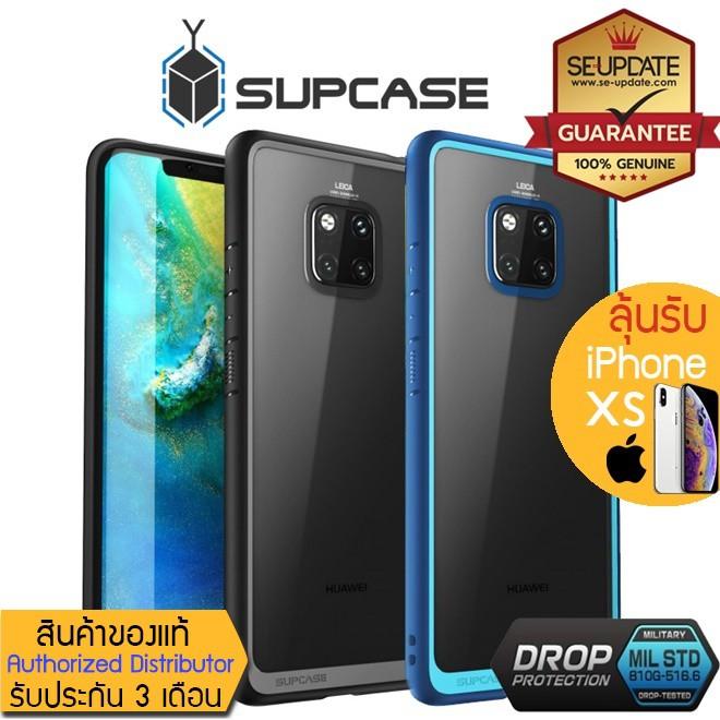 (ของแท้) เคส Huawei Mate 20 / 20 Pro SUPCASE Unicorn Beetle Style Clear Protective Case